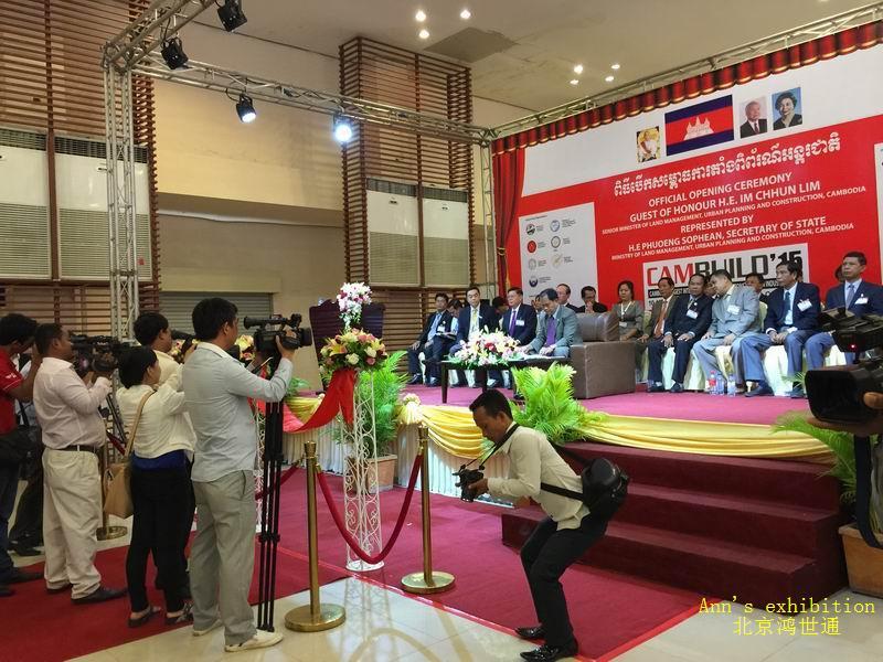2015年柬埔寨国际水展